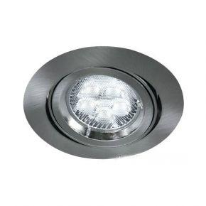 VK Spot Στρογγυλό Αλουμινίου GU10 50W IP20