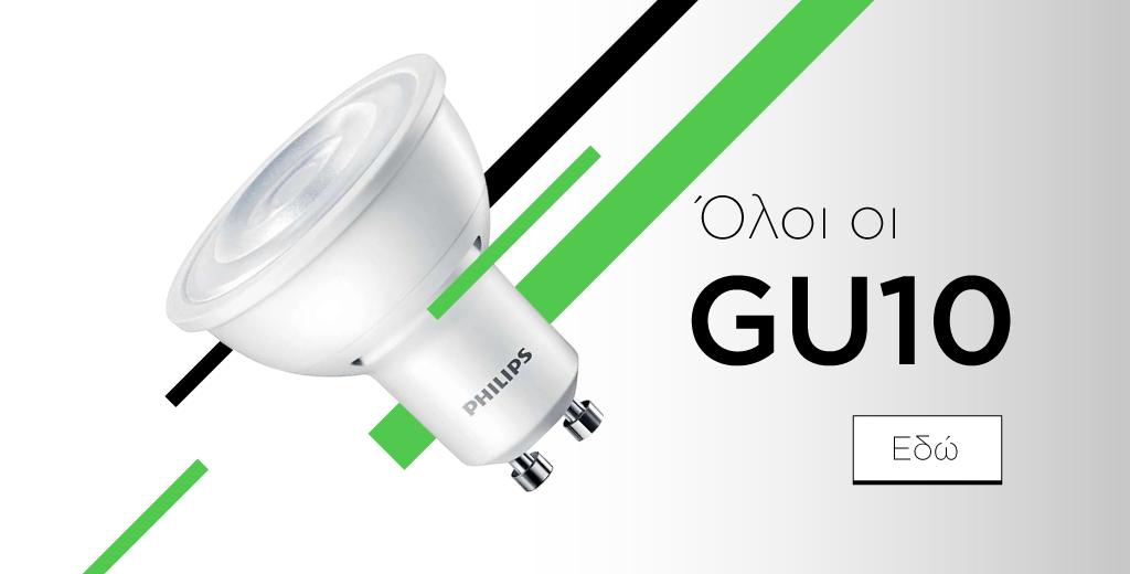 LED Spot GU10